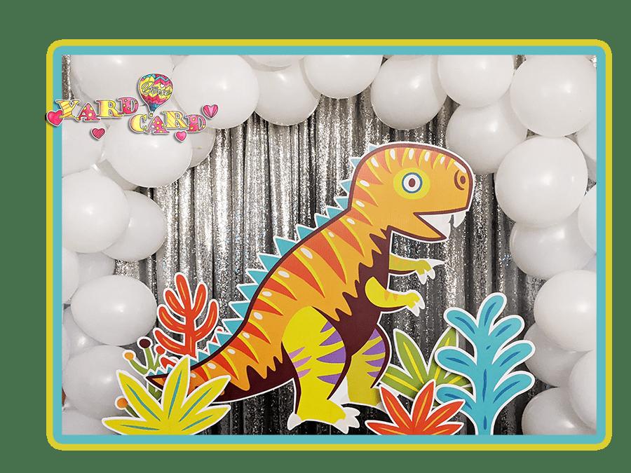 Dinosaur Boise Yard Cards